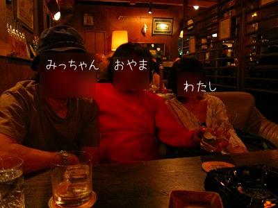 IMG_2011のコピー.jpg