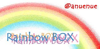 rainbowboxpicture.jpg